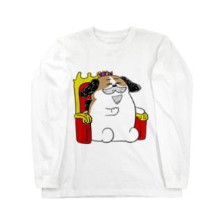 もじゃまる王様 Long sleeve T-shirts