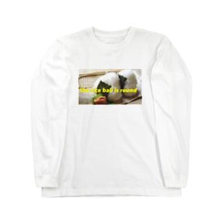 おにぎりシリーズ Long sleeve T-shirts