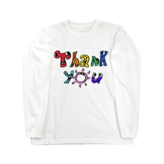 thank you Long sleeve T-shirts