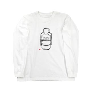 ピントー Long sleeve T-shirts