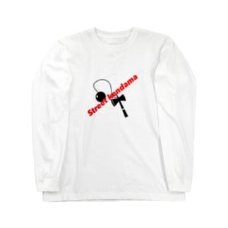 ストリートシリーズ Long sleeve T-shirts