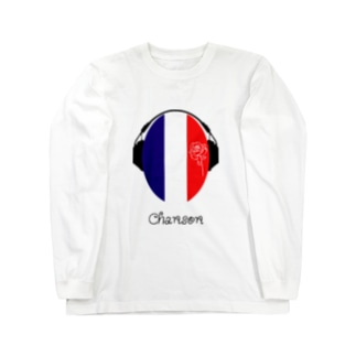 カマラオンテのシャンソン ヘッドホン フランス chanson france La Vie en Rose Long sleeve T-shirts