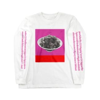 新宿黄金街海馬魯肉飯en Long sleeve T-shirts