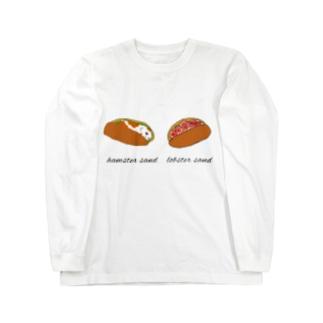 対決 Long Sleeve T-Shirt