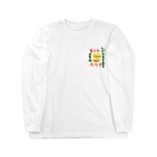 レゲエをきかせて育てたホタテの貝柱 Long sleeve T-shirts