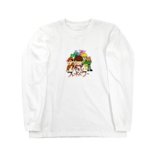 仲良しフレンドパワー Long sleeve T-shirts