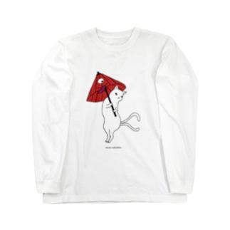だんすだんすと傘化け Long sleeve T-shirts