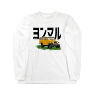 イエローヨンマルT Long sleeve T-shirts