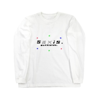 5axis.T Long sleeve T-shirts