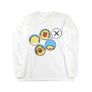 オカメインコばつ×【まめるりはことり】 Long sleeve T-shirts