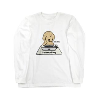 efrinmanのテレワーク Long sleeve T-shirts