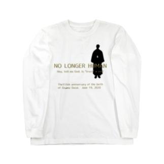111th 人間失格-A Long sleeve T-shirts