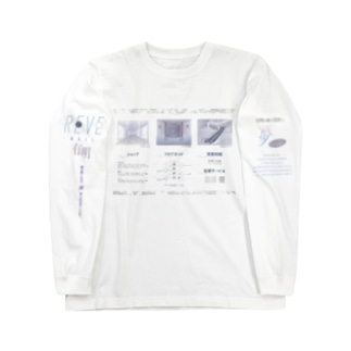 レーブモール有明 Long sleeve T-shirts