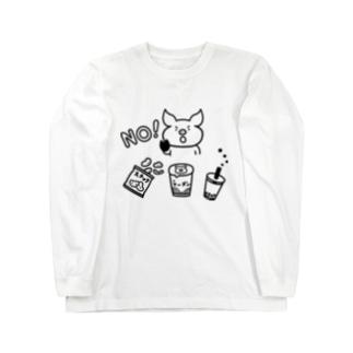 意志の強いブタ Long sleeve T-shirts