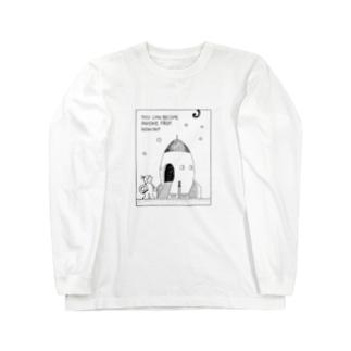 何にでもなれる Long sleeve T-shirts