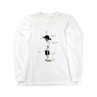 ホームセンターコーデ Long sleeve T-shirts