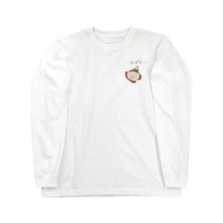 ミホンザル(ウキッ) Long sleeve T-shirts