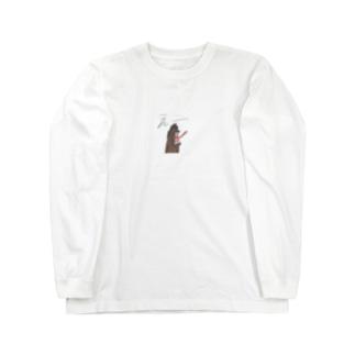びっくりする馬 Long sleeve T-shirts