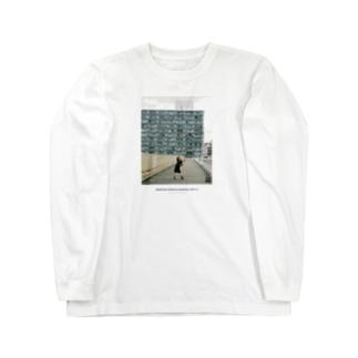 月刊少女団地#0 | Natita Ito Long sleeve T-shirts