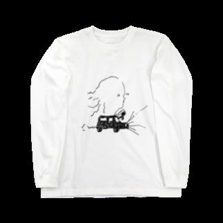 むきむき   地球生活のドコドライブ Long sleeve T-shirts