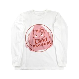 Land like a Cat 〜 夙川育ち Long sleeve T-shirts