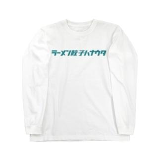 BOX LOGO Long sleeve T-shirts