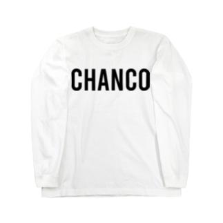 ステッカー1 Long Sleeve T-Shirt