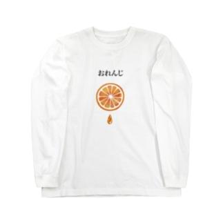 おれんじ Long sleeve T-shirts