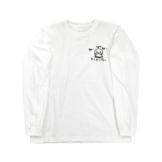 ちゅーちゅー Long sleeve T-shirts