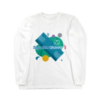 夙川育ち Long sleeve T-shirts