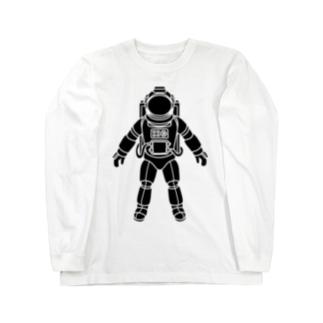 夢見る宇宙服-シルエット-黒 Long sleeve T-shirts