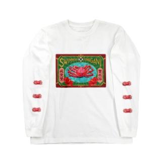 我楚蟹 Long sleeve T-shirts