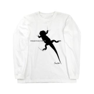 へばりつきトカゲ Long sleeve T-shirts