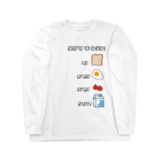 good day Long Sleeve T-Shirt