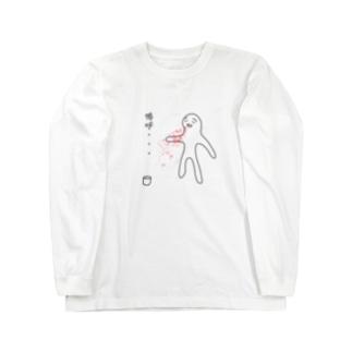 嗚呼・・・ Long sleeve T-shirts