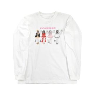 ときめき❤︎水産(みんな) Long sleeve T-shirts