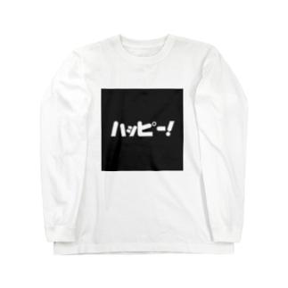 ハッピー!ブラック Long sleeve T-shirts