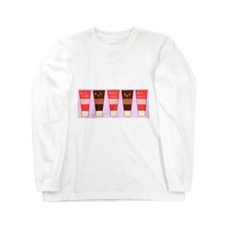 手描きのエトセトラのチューブ(練乳、チョコ) Long sleeve T-shirts