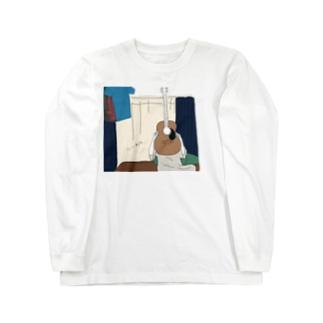ひとり部屋 Long sleeve T-shirts