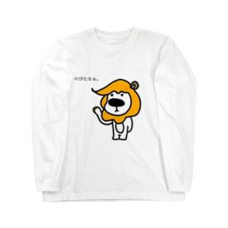 虚言癖アニマルズ Long sleeve T-shirts