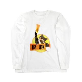 約束された勝利の Long sleeve T-shirts
