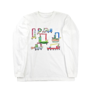 働く車の群れ part2 Long sleeve T-shirts