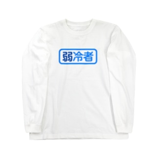 IDEANのLittle Cool Man Long sleeve T-shirts