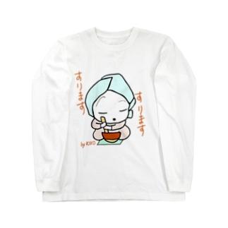 すりすりかぶりーまうすティー Long sleeve T-shirts