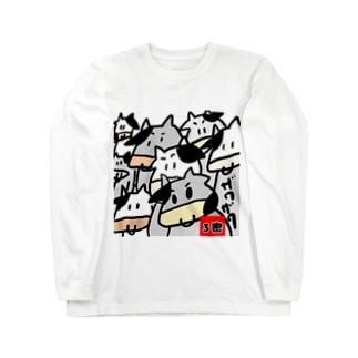 3密の牛 Long sleeve T-shirts