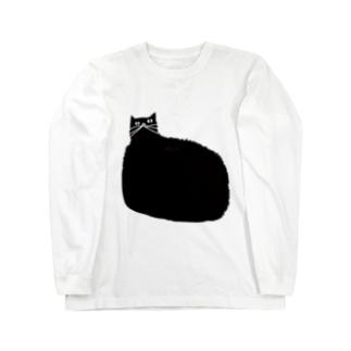 クロネコだよ Long sleeve T-shirts