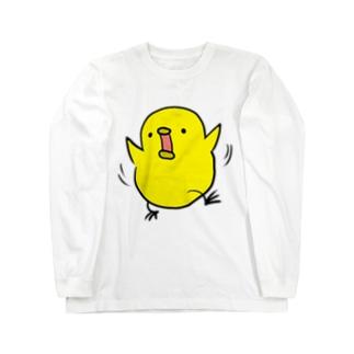 tetepopoのバタバタするヒヨコさん Long sleeve T-shirts