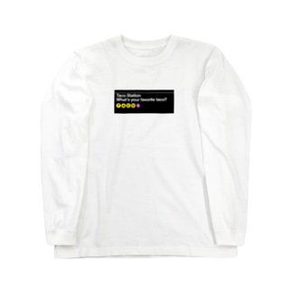 Taco Station Long sleeve T-shirts