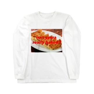 英語読めないさんの家のギョウザシリーズ Long sleeve T-shirts