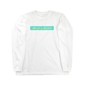 フェイクパンク Long sleeve T-shirts